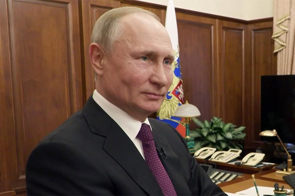 Президент Путин рассказал, как общается с внуками и почему не надо искать ему преемников.