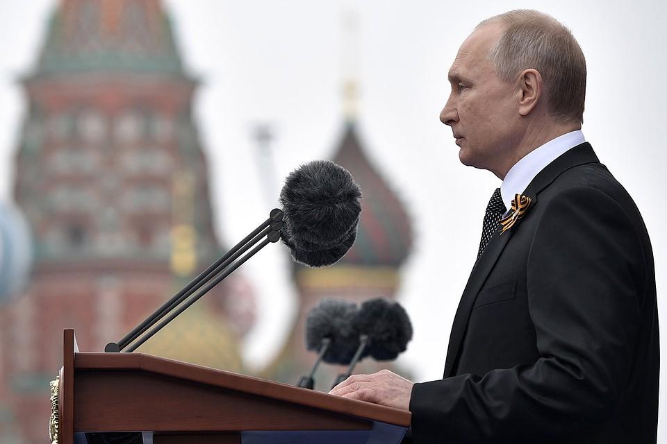 Президент России Владимир Путин во время выступления на Красной площади. Фото: Алексей Никольский/пресс-служба президента РФ/ТАСС