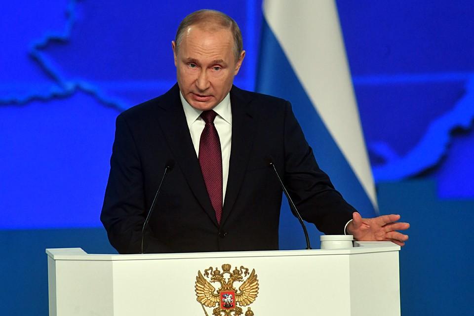 Путин назвал тех, кому нет места среди его окружения