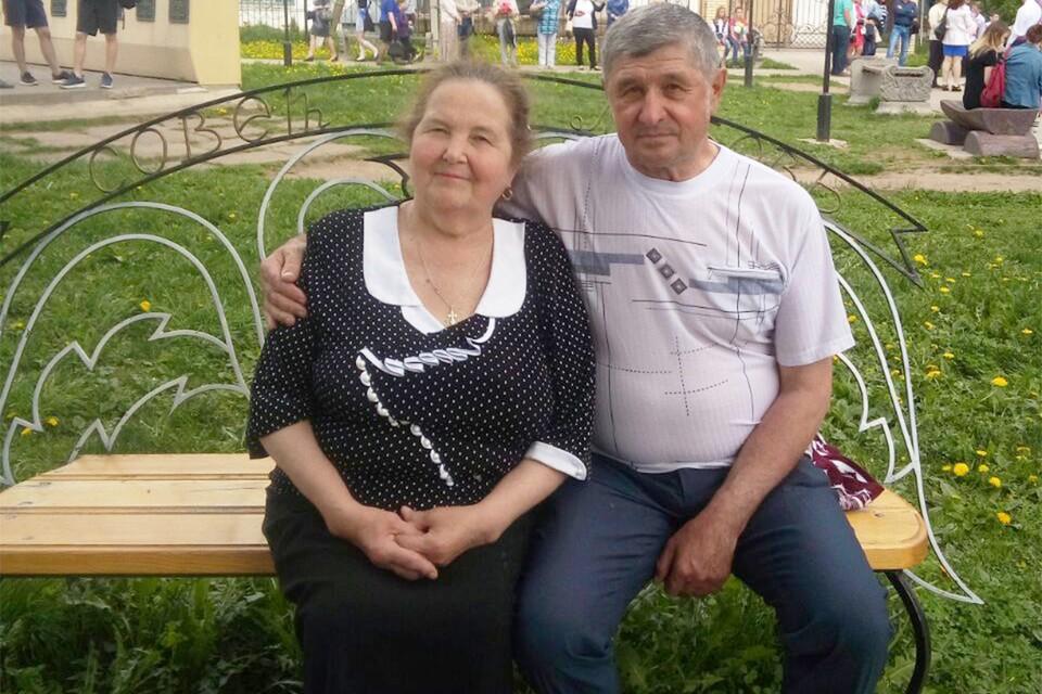 11 июня 2020 года супруги отпраздновали 45-летие семейной жизни. Фото: предоставлено героем публикации