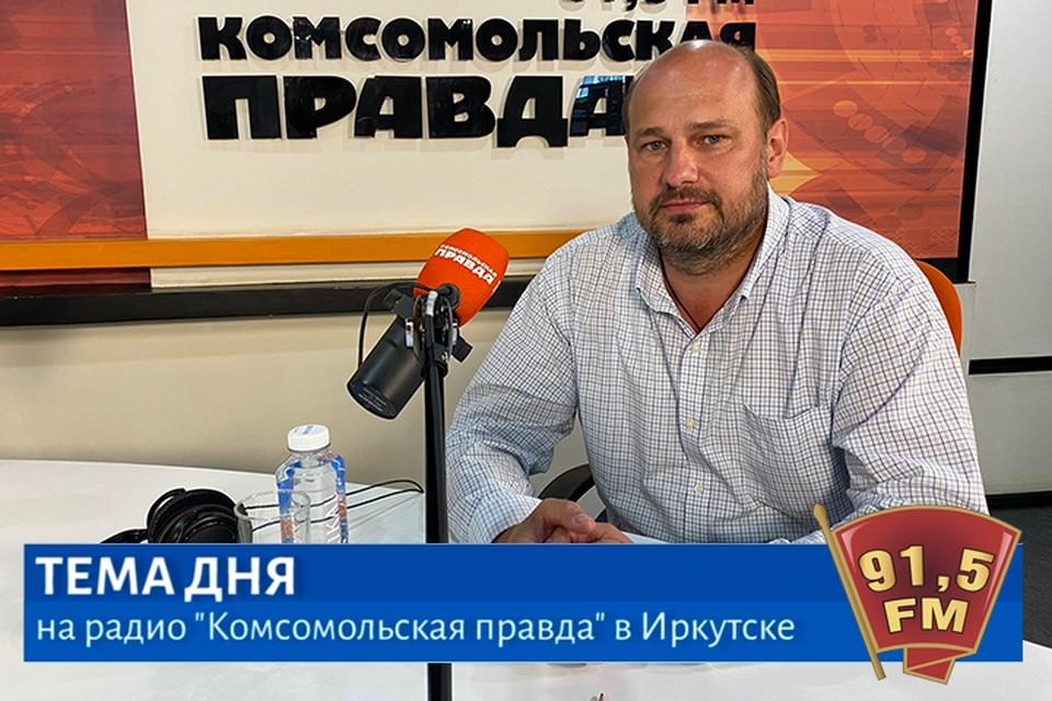 Как и когда Иркутск будет выходить из режима самоизоляции? В студии Депутат Думы Иркутска Ростислав Белых