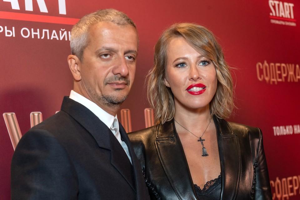 Ксения Собак с мужем Константином Богомоловым.