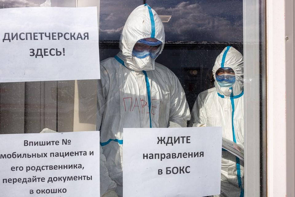 Посещение пациентов в ГКБ им. Баранова временно запретили