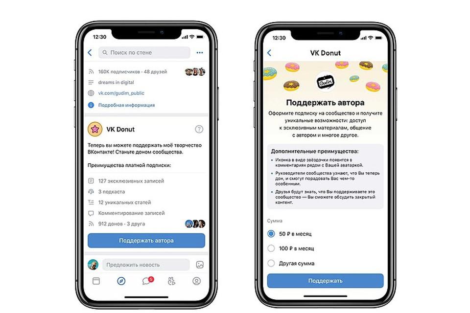 VK Donut позволит монетизировать контент в сообществах