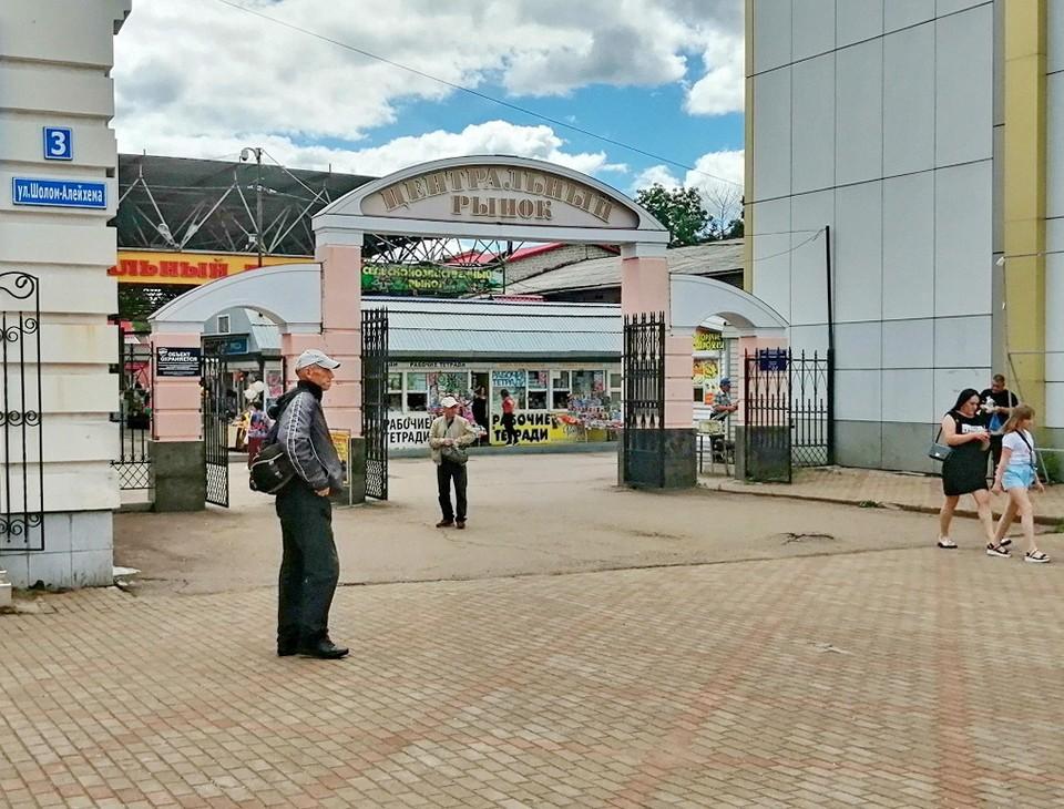 Власти ЕАО советуют воздерживаться от посещения общественных мест