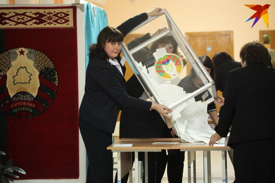 Выборы пройдут 9 августа.