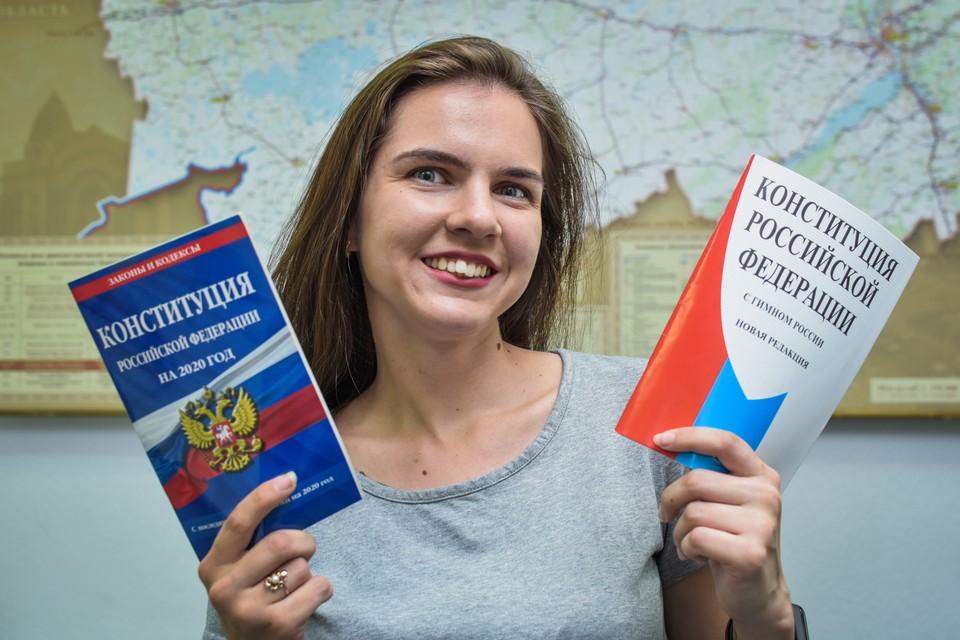 Пока в книжных магазинах можно купить и старое, и новое издание Конституции.