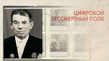 «Он воевал на танке Т-34, дошел до Берлина»: история ветерана Николая Зинина