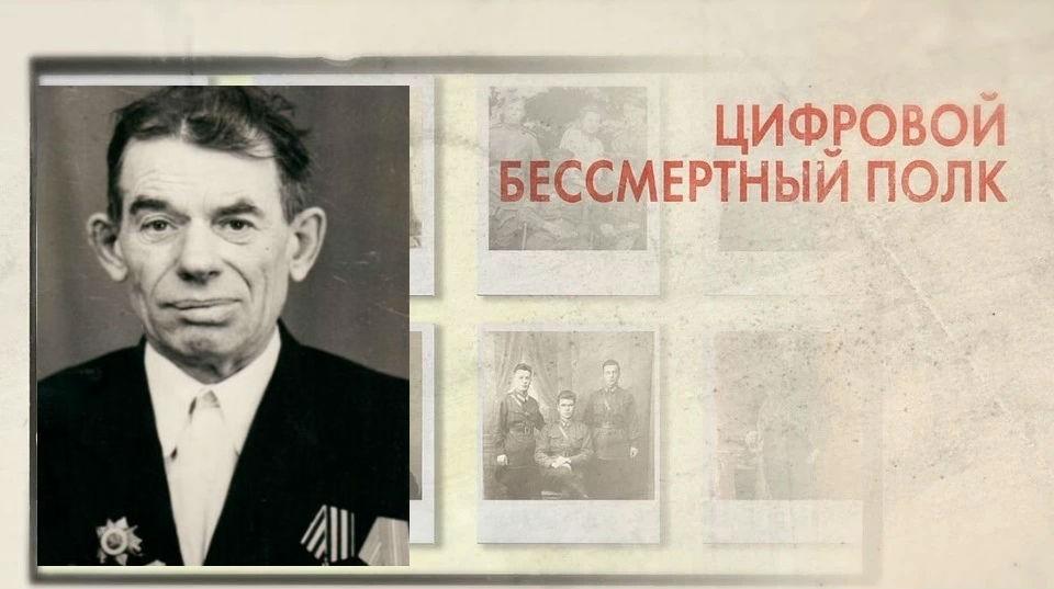 История ветерана Николая Зинина