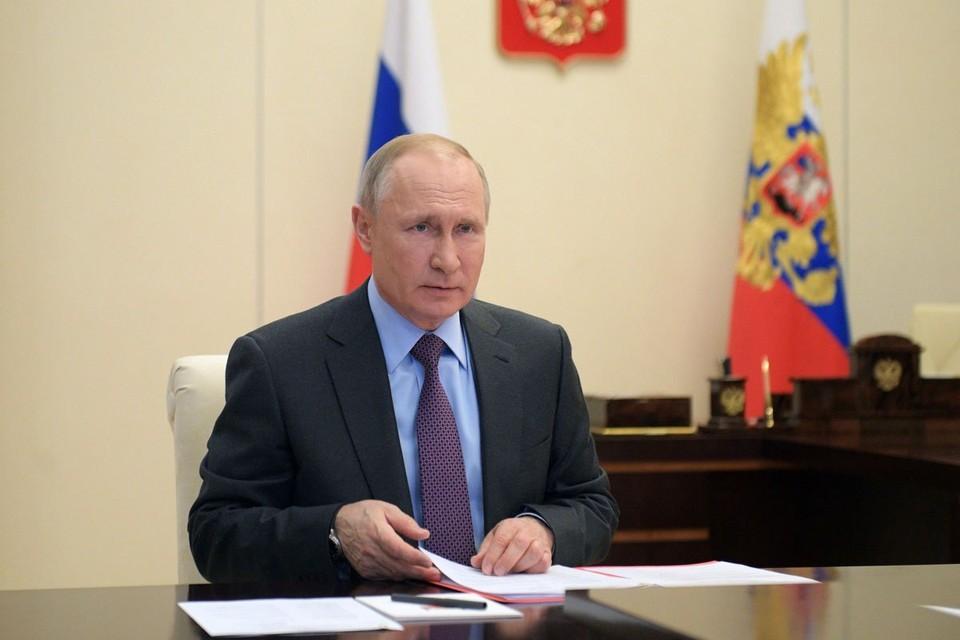 Владимир Путин сказал, что поправки в Конституцию вступают в силу по воле народа