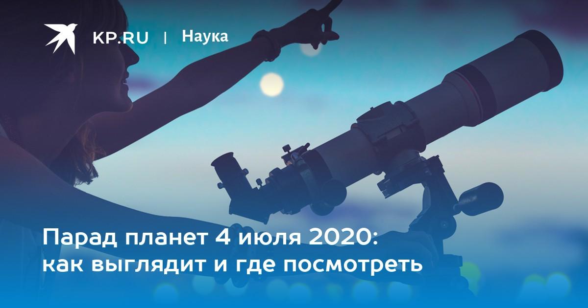 Наука cover image