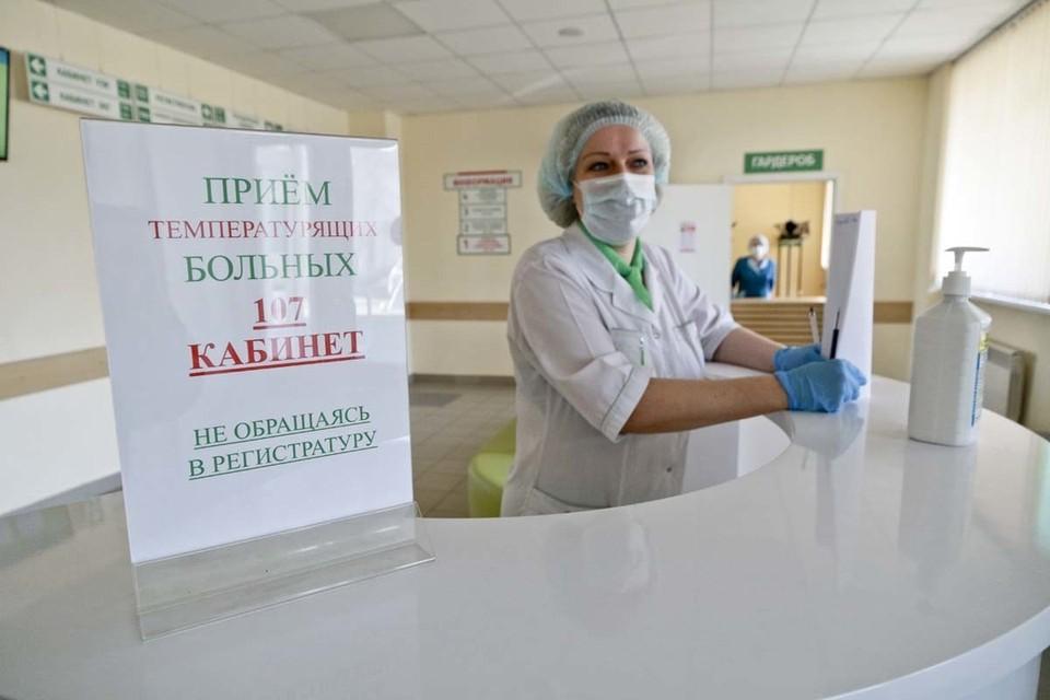 Еще 43 пациента выписались из больниц.