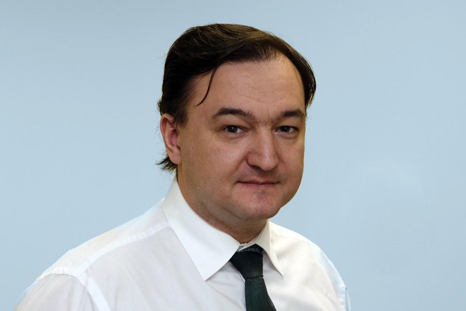 В 2008 году Магнитский был арестован по этому делу; в ноябре 2009 года скончался в СИЗО «Матросская тишина» при не до конца ясных обстоятельствах