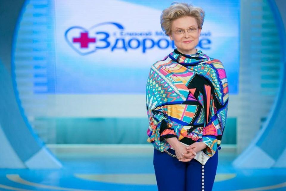 Елена Малышева во время карантина работала в трех программах на ТВ
