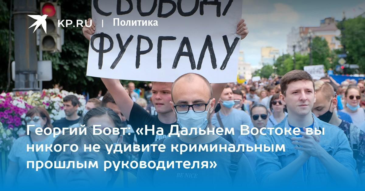 Политика cover image