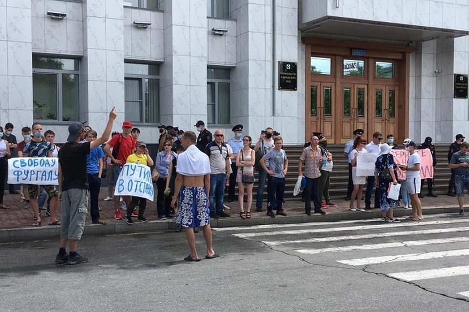 Сегодня протестующие сразу направились к крыльцу здания правительства Хабаровского края