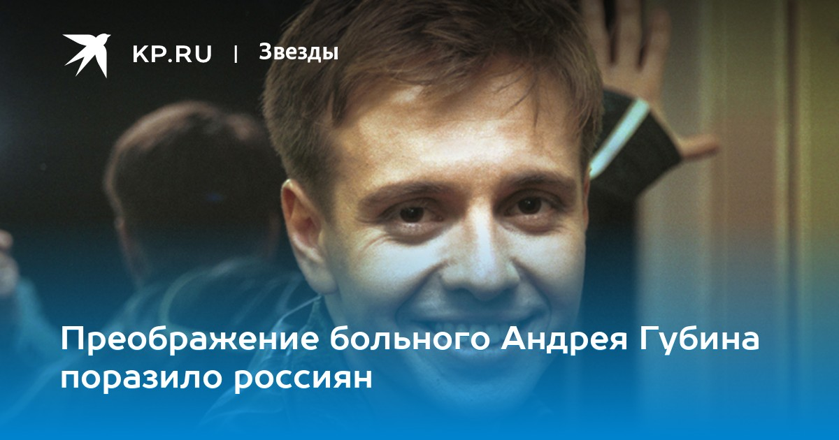 Звезды cover image