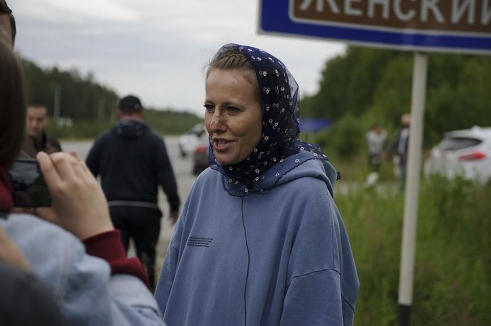 Ксения Собчак подала заявление в Следственный комитет России после нападения на нее и ее съемочную группу в Среднеуральском женском монастыре