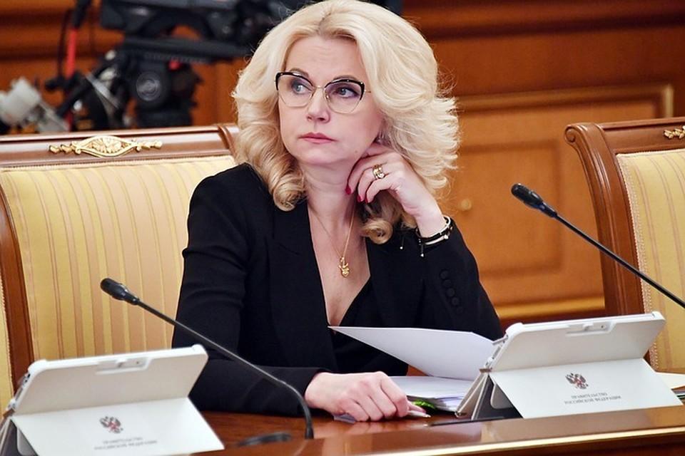 Голикова оценила летальность от коронавируса в России