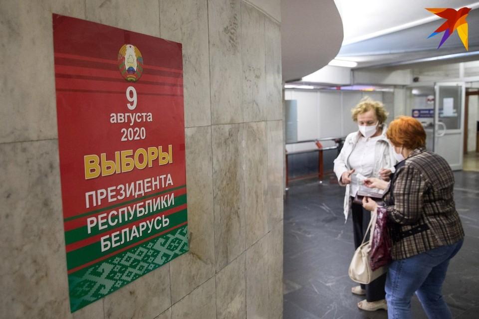 В белорусском МИД надеяться, что БДИПЧ в Беларуси развернет наблюдательные дипмиссии на президентских выборах, как в других странах во время пандемии.