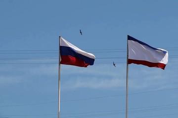 Эксперт оценил решение Киева провести административную реформу в Крыму