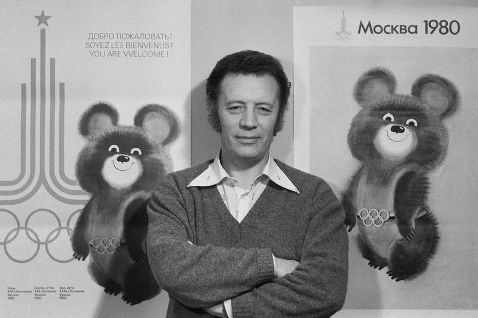 Автор олимпийского талисмана художник Виктор Александрович Чижиков в 1978 году. Фото: Ун Да-Син Вячеслав/Фотохроника ТАСС