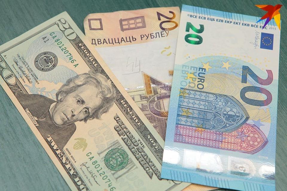 Актуальные курсы валют на 21 июля