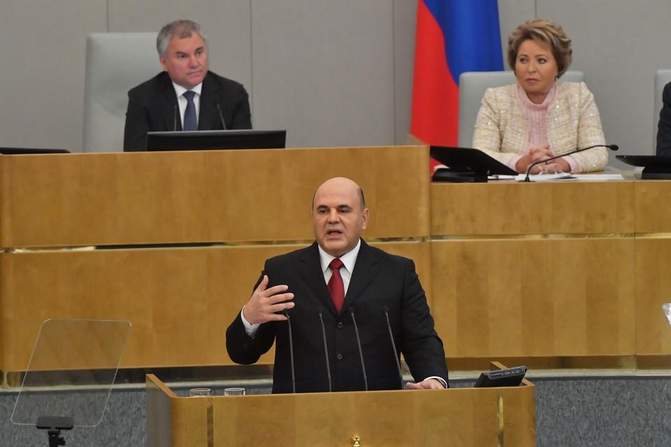 Михаил Мишустин выступает перед депутатами Госдумы.