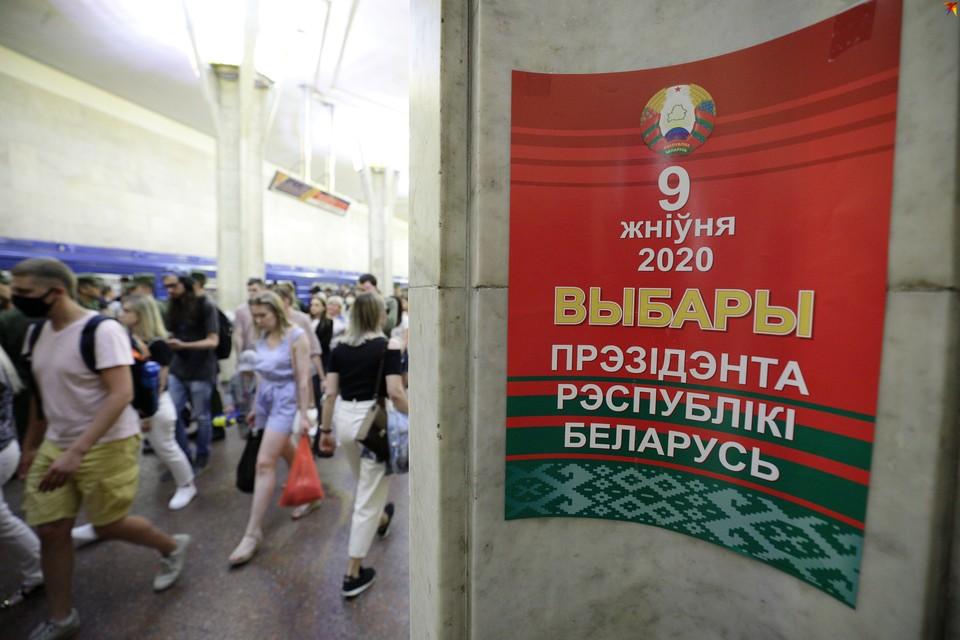 Президентские выборы состоятся 9 августа