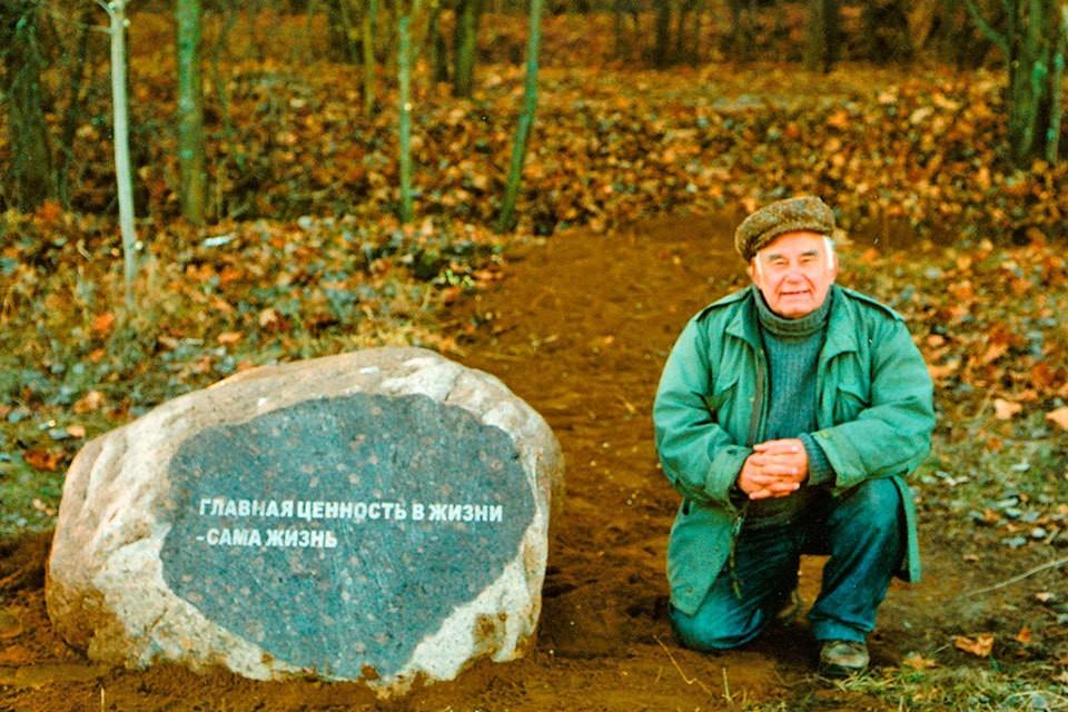 """7 лет назад ушел из жизни журналист, путешественник, обозреватель """"КП"""" Василий Михайлович Песков."""