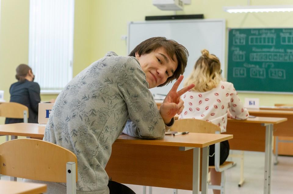 Баллы ЕГЭ по истории и русскому языку выросли после дистанционки
