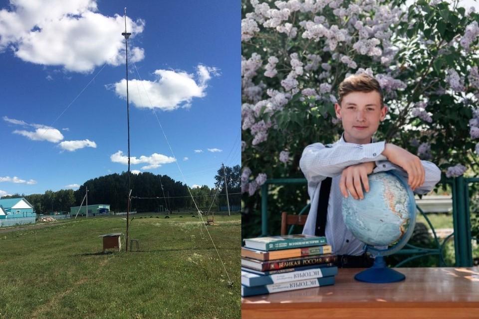 Юный энтузиаст построил вышку сотовой связи и подарил селу интернет. Фото: предоставлено Юрием КРЫСОВЫМ.