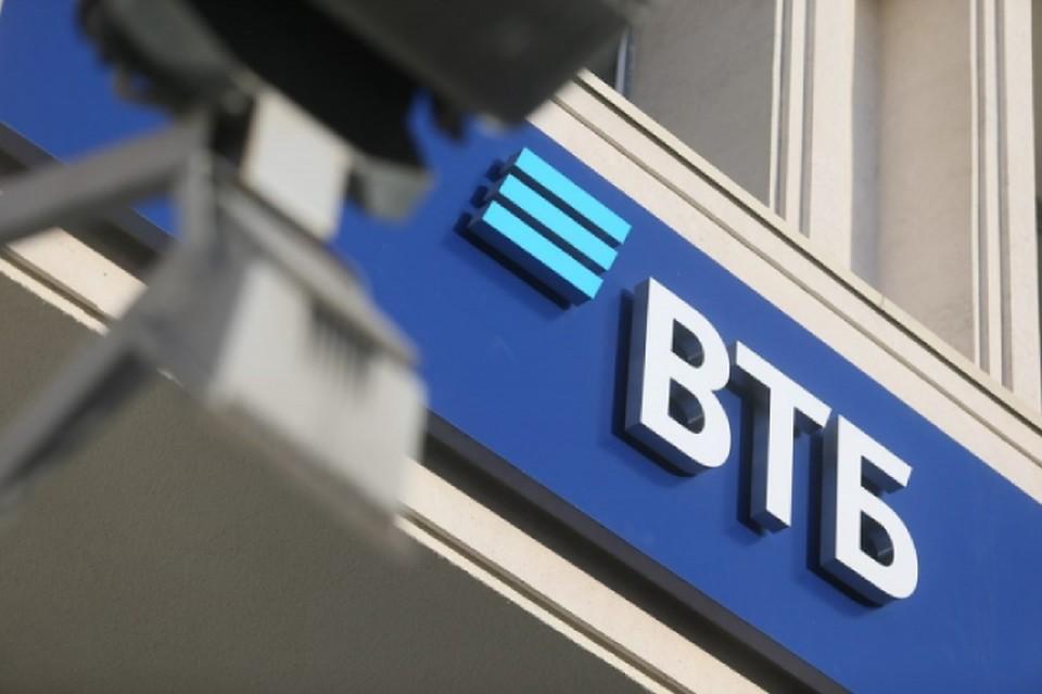 ВТБ получил международную награду Visa Global Service Quality. Фото предоставлено пресс-службой Банка ВТБ.