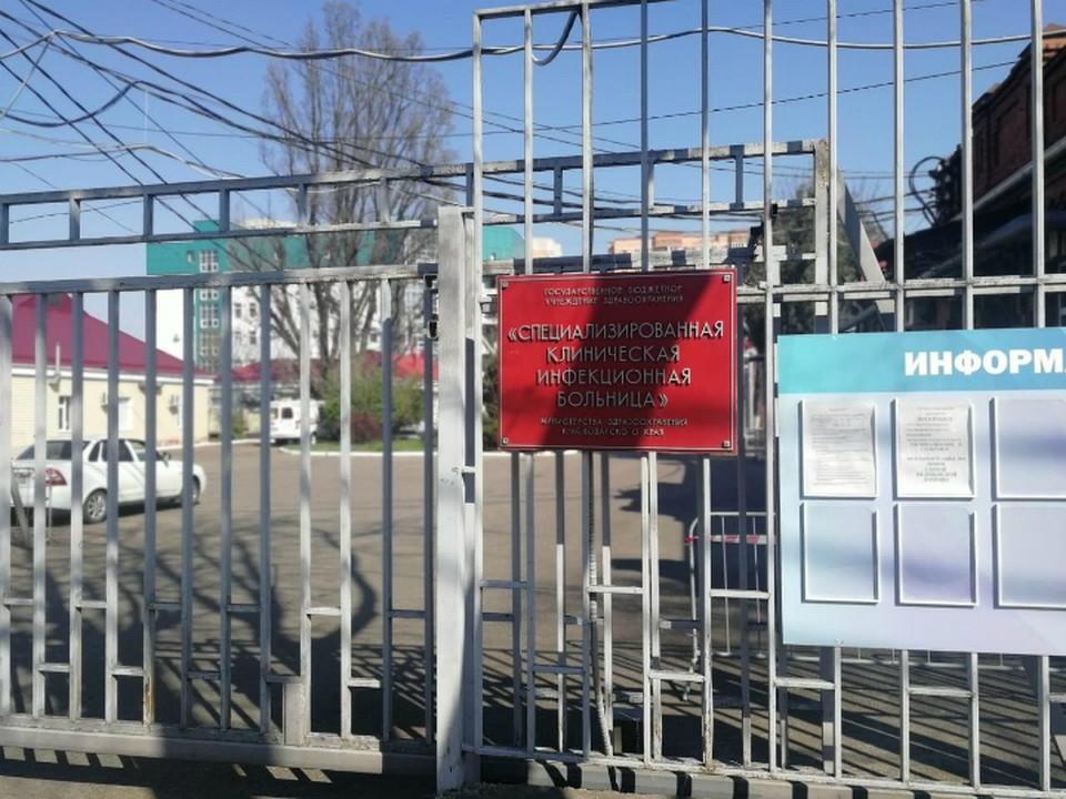 Самое большое число зараженным по-прежнему в Краснодаре. Фото: krd.ru