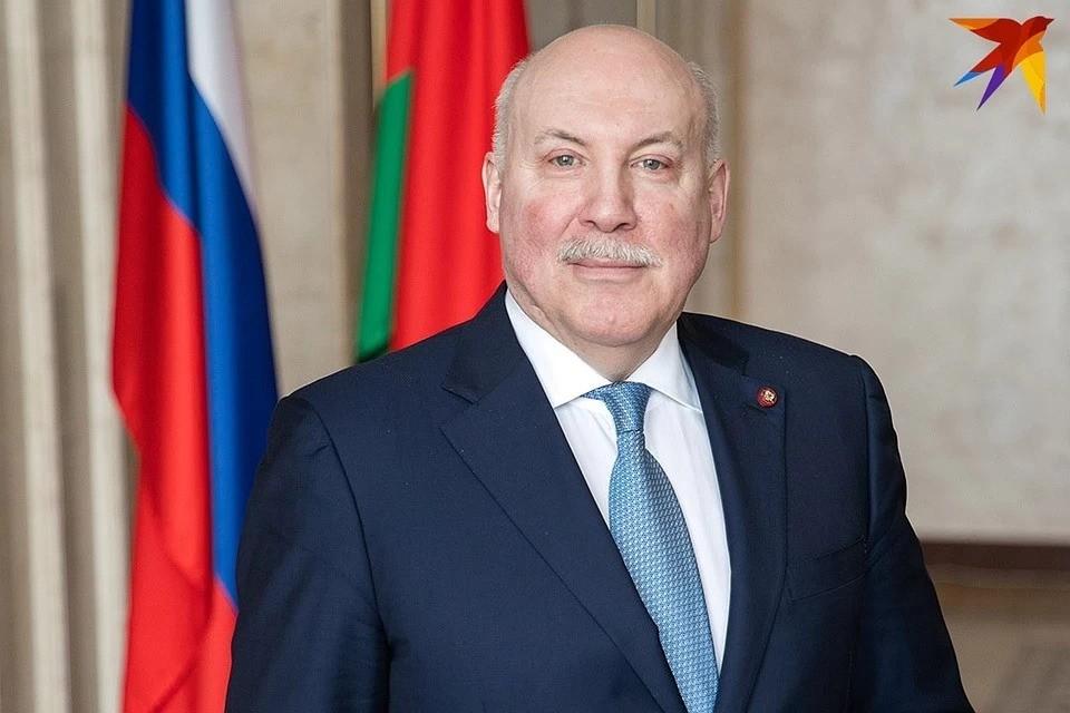 Посол России в Беларуси Дмитрий Мезенцев.