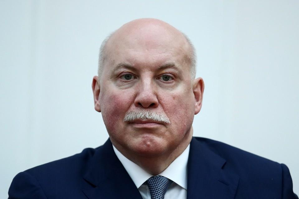 Посол в России в Минске Дмитрий Мезенцев. Фото: Валерий Шарифулин/ТАСС