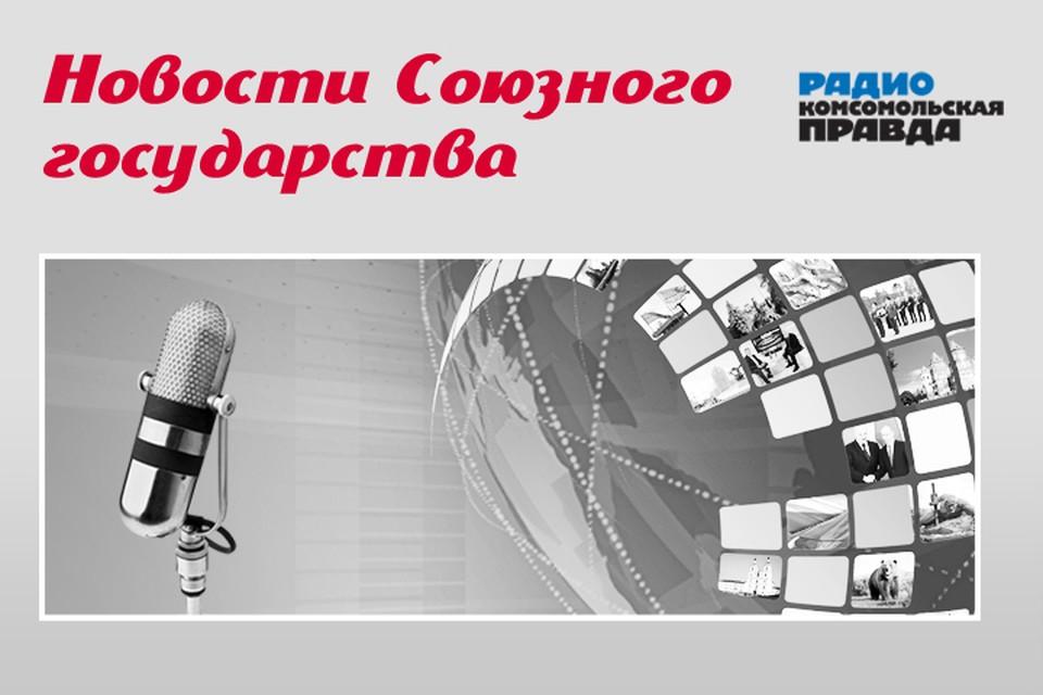 Белавиа не будет летать в Россию до 14 августа