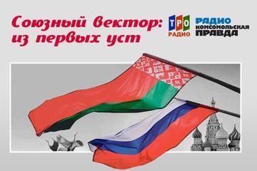 Госсекретарь Союзного государства Григорий Рапота посетил Карелию