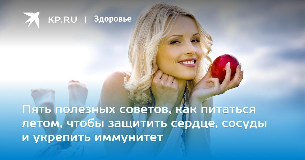 Здоровье - cover