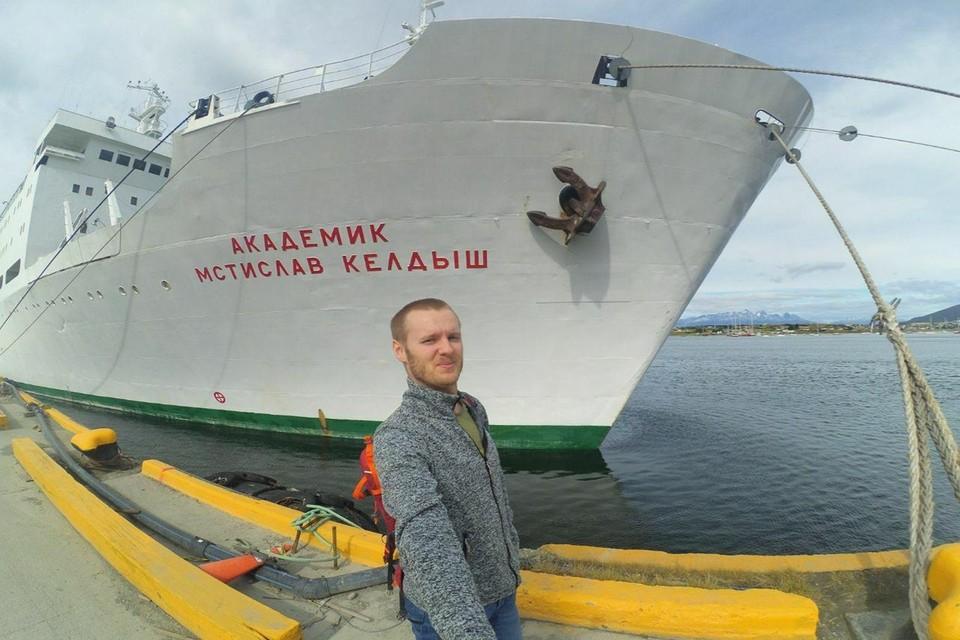 Клим Григоренко изучал взаимодействие водных масс Антарктики. Фото героя публикации.