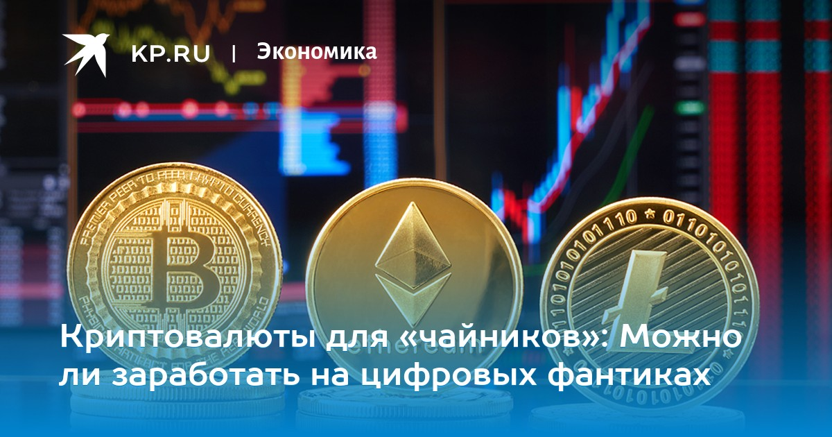 Экономика - cover
