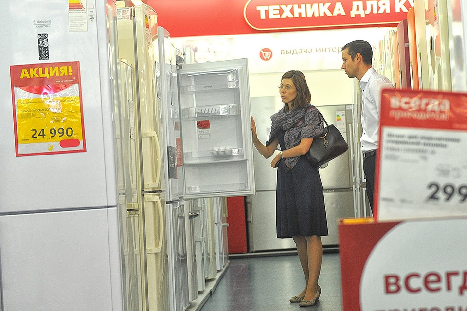 Пандемия и падение курса рубля - главные причины будущего роста цен.