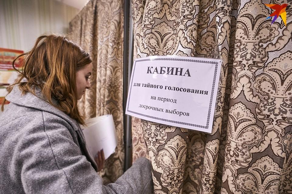 Досрочное голосование на президентских выборах проходит в Беларуси.