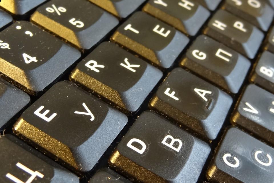 Тюменская школа программирования выпустила более 700 IT-специалистов