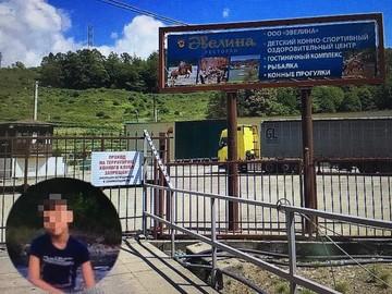 «Мухи не обидит»: мальчика, которого загрызли медведи, вспоминают в Сочи с особой теплотой