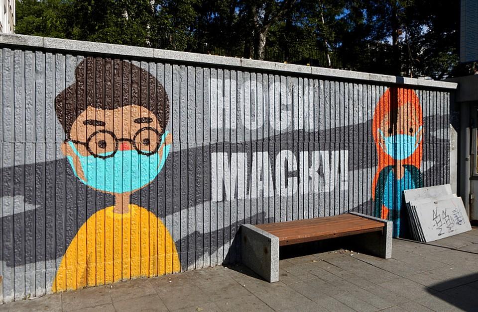Граффити напоминают о масочном режиме. Фото Александр Сафронов
