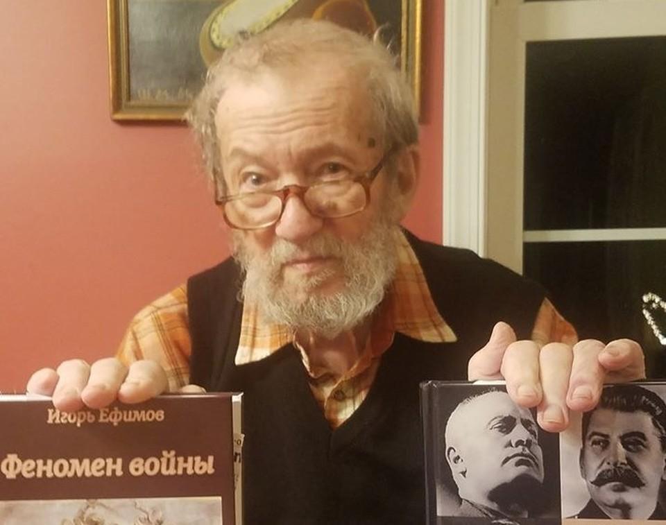 Умер Игорь Ефимов – русский писатель. Фото: facebook Евгения Берковича
