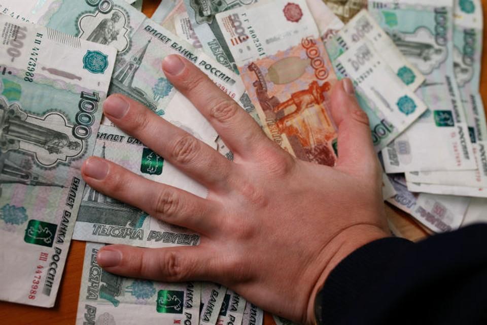 Ярославна опустошила все свои счета
