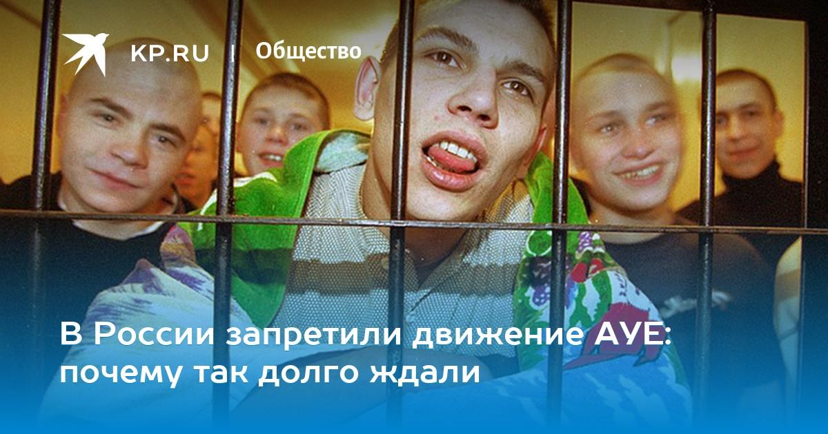 почему в россии запретили казино