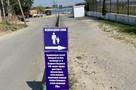 В конце лета вход на Соленое озеро решили все же сделать бесплатным